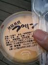 2011-05-04 16.44.37.jpg